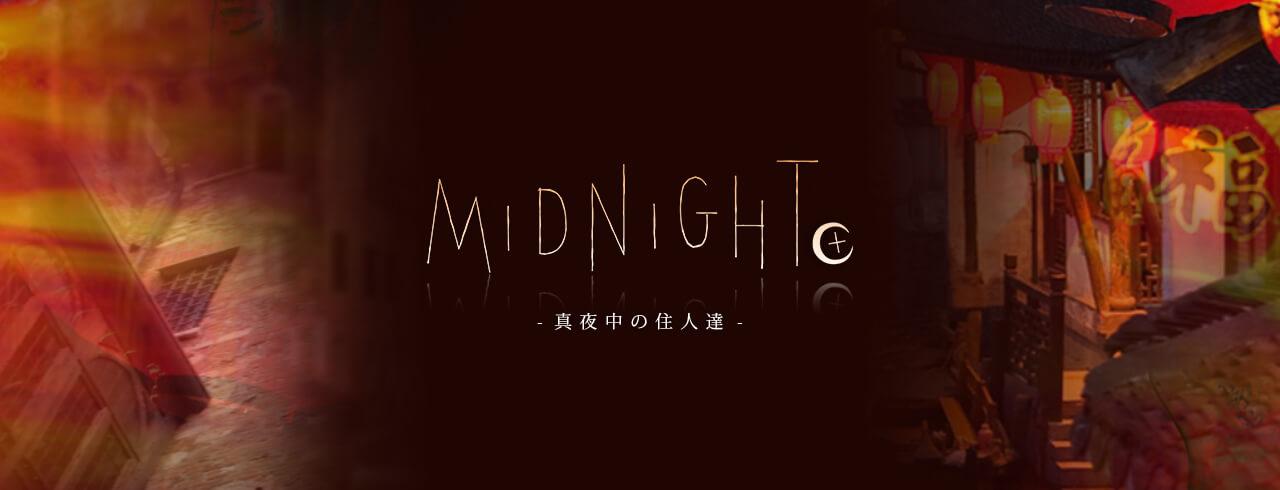 2006 COLLECTION Midnight -真夜中の住人達-